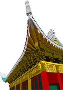 China,Awe,Built Structure,A...