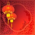 Chinese New Year,China - Ea...
