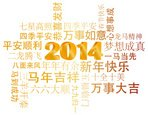 2014,Moon,Chinese New Year,...
