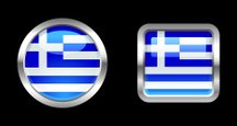 Greek Flag,Flag,Greece,Squa...