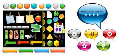 Web Design Elements Vector material commonly used buttons