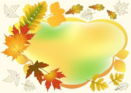 Belle automne Photo Frame