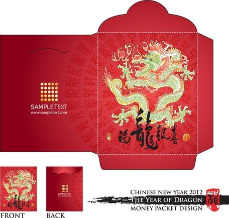 Long Red Envelope Template 06