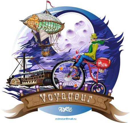 Fly to the moon - Canadian bike brand