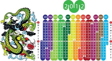 2012 Year Of The Dragon Calendar 1