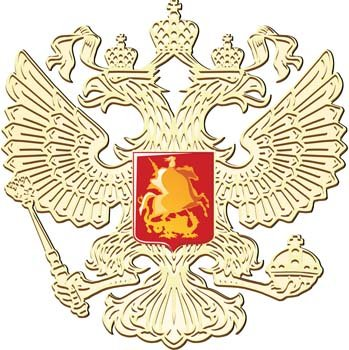 Russian Flag Logo 7