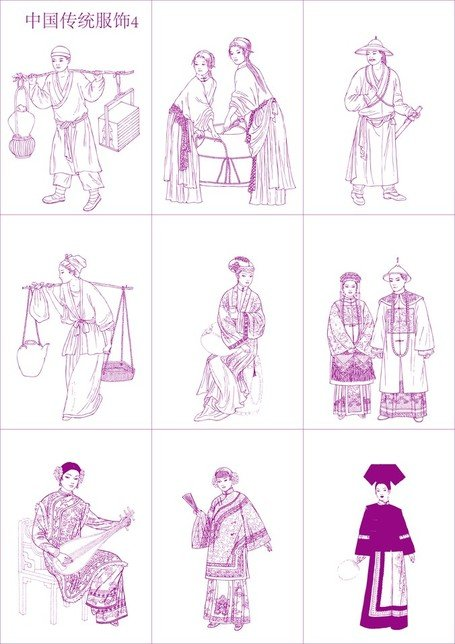 Vêtements traditionnels chinois Vector 4