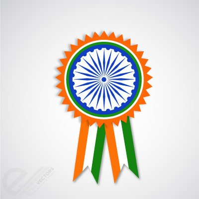 Indian Independence Day badge and ribbon