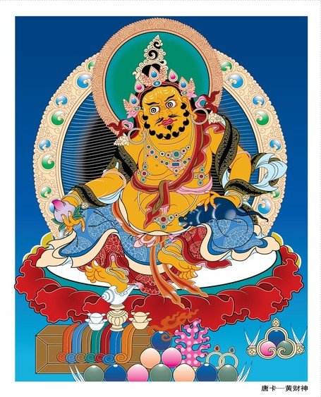 Thangka Wealth Vector Yellow