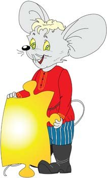 Mouse Vector 11