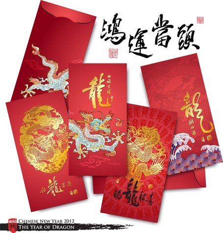 Year Of The Dragon Red Envelope Template 04
