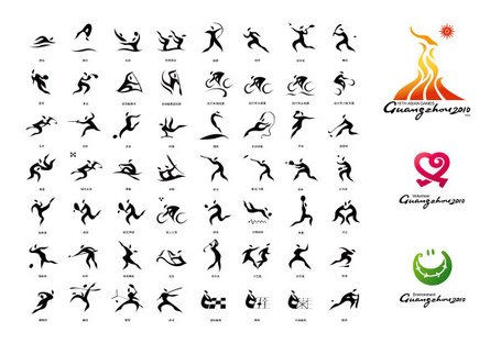 2010 Asian Games sports icons vector icons, and two material