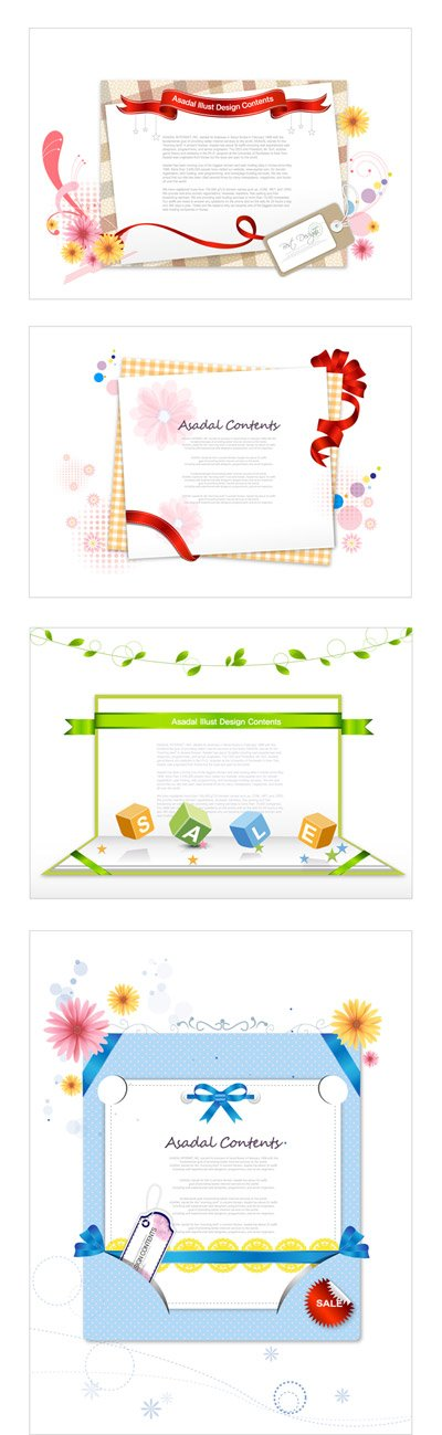 Paper ribbon theme