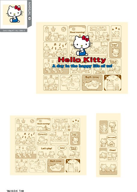 hello kitty officiella vektor 152