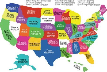 Vector Map Of The United States All Clipart  Clipartme