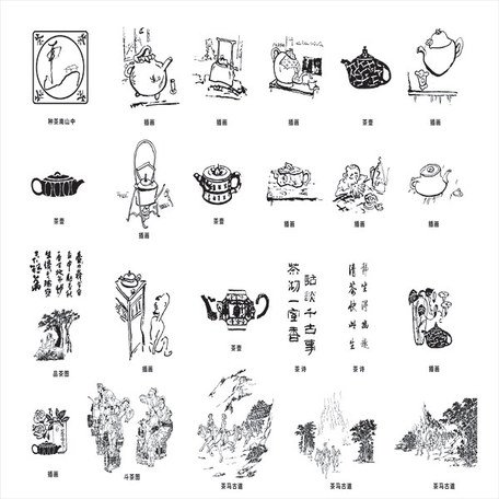 Vector elements of tea culture