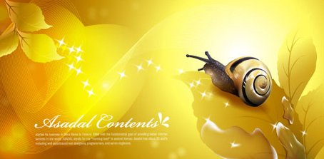 Free Vector Yellow Leaf snail