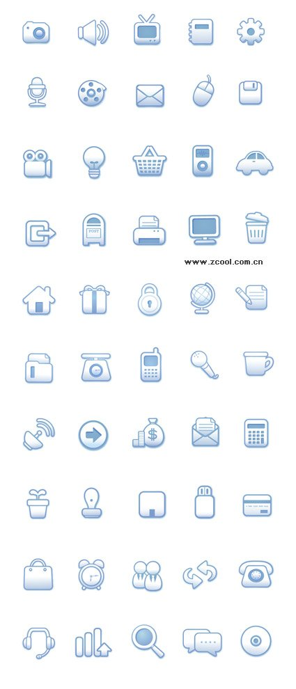 Simple and practical web design icon