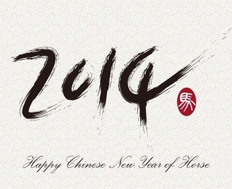 Chinesische Kalligraphie-2014-Year of the Horse