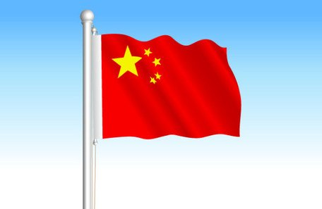Chinese Flag Clip Art Free Download