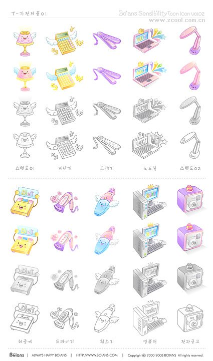 Cute icon vector material electronic products