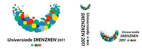 Logotipo de Universiada Shenzhen 26