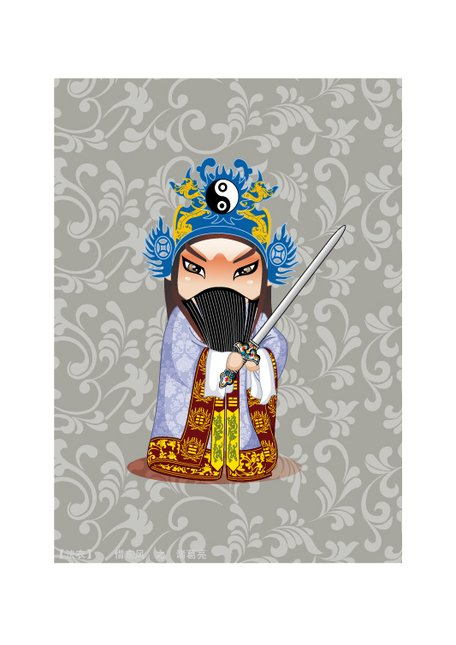 Q version of opera characters (Zhuge Liang)