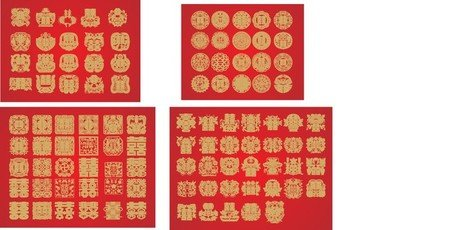 A Variety Of Traditional Chinese Double Happiness, vector graphics ...