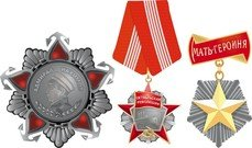 Military Medal Of