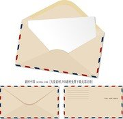 Practical Envelope