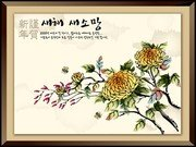 Chinesestyle Ink Paintings 4 Auspicious