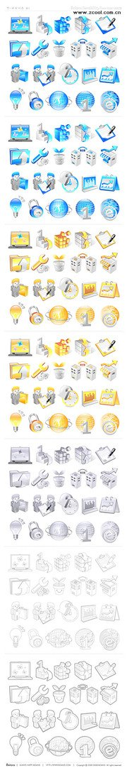 Blue and orange icon vector material business