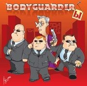 Man in black bodyguard