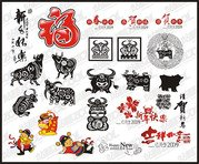 2009 Chinese New Year cdr element package