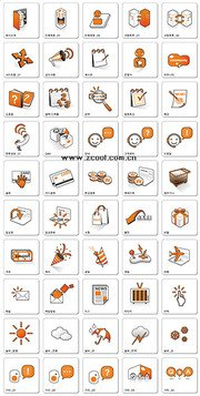 Orange-gray web icons vector design decoration material