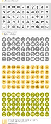 Simple vector graphics icon Round material