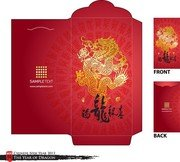 Year Of The Dragon Red Envelope Template 01