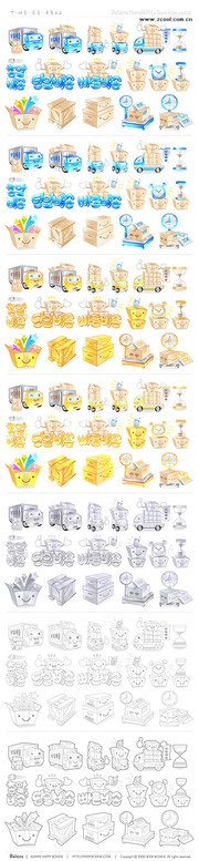 Lovely car icon vector material goods
