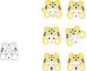Expression Vector Cute Tiger Six Aberdeen