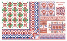 Vector-pixel border style pattern