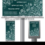 Light Box Billboards Template Design Vector 2