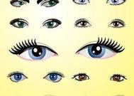 Yeux Pack
