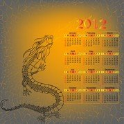 2012 Year Of The Dragon Calendar