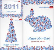 Special patterns for Christmas and a Happy New Year 2011, Ve