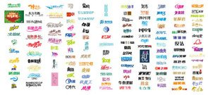02 Chinese font design